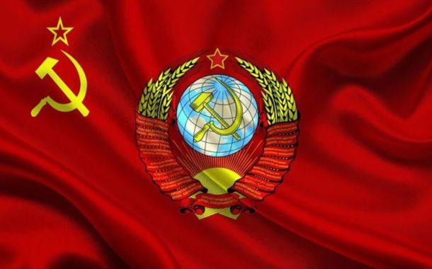 Политический строй и социальная ответственность в СССР