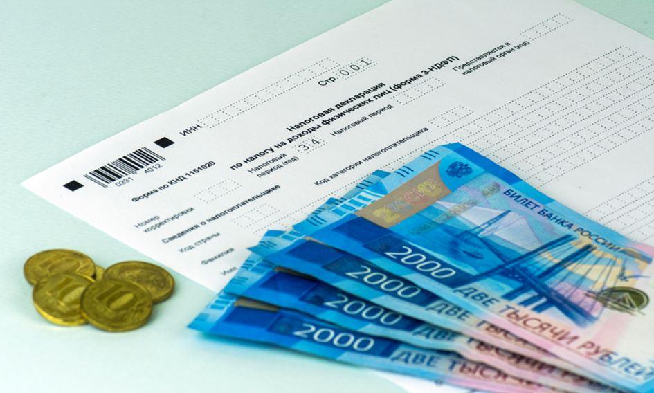 Возвращаем налоги - медицинские налоговые вычеты на лечение
