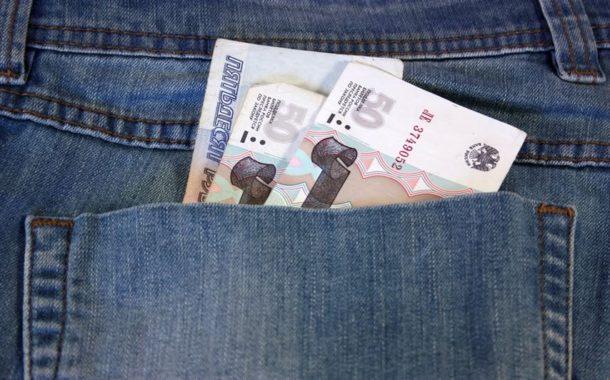 Ваши Деньги. Как  сберечь свои деньги в условиях современного капитализма?