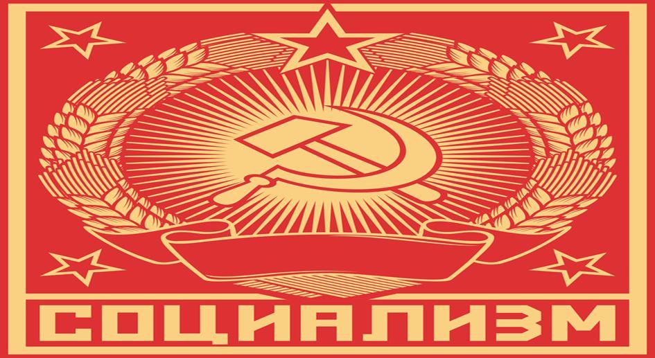 Planeta24_USSR-icon soviet