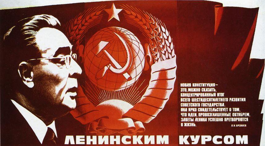 Planeta24_communist-Brezhnev_Leonid-socialist