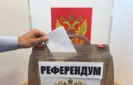 Референдум - важнейший институт прямой демократии